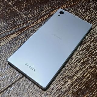 エクスペリア(Xperia)のdocomo Xperia Z5 SO-01H ホワイト simフリー 訳あり(スマートフォン本体)