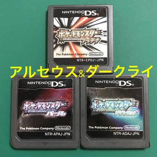 ニンテンドー3DS - ポケットモンスター プラチナ ダイヤモンド パール ポケモン ソフト まとめ売り