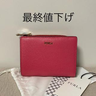 フルラ(Furla)の最終値下げです❗️ 【新品】★ BABYLON 2つ折り財布★ ORTENSIA(財布)