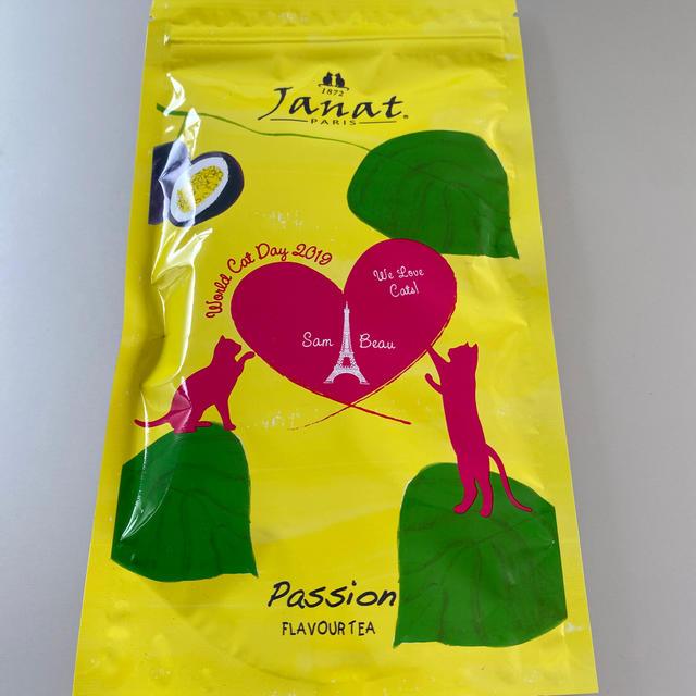 KALDI(カルディ)のジャンナッツ パッション 水出し用ティーバッグ 食品/飲料/酒の飲料(茶)の商品写真