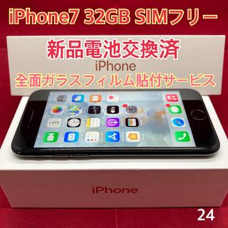 アップル(Apple)のSIMフリー iPhone7 32GB マットブラック(スマートフォン本体)
