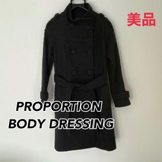 ボディドレッシングデラックス(BODY DRESSING Deluxe)の未使用に近い☆ボディドレッシングデラックス 上質 ロング コート アウター (ロングコート)