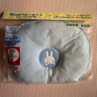 新生児用まくら ミッフィー 日本製