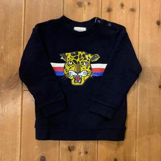 グッチ(Gucci)のGUCCI トレーナー スウェット フェンディ アルマーニ ディオール(Tシャツ/カットソー)