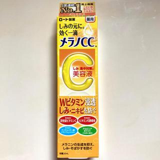 ロートセイヤク(ロート製薬)のラスト1本!ロート製薬 メラノcc しみ 集中対策 美容液(美容液)