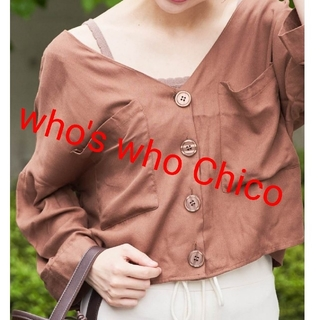 who's who Chico - who's who Chico トップス