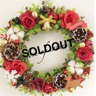 【早割‼︎】クリスマス♡ナチュラルリース*・冬リース゜゜・*:.。..。.:*・(リース)