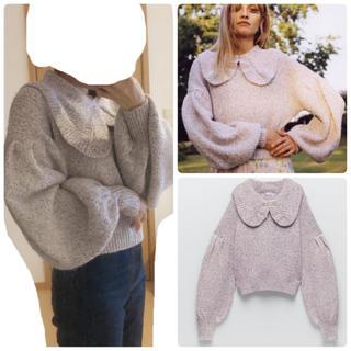 Lochie - frill trim knit sweater