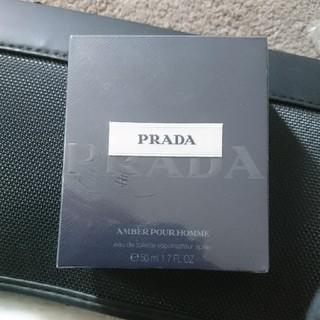プラダ(PRADA)の[最終お値下げ]PRADA 香水 新品未開封(ユニセックス)