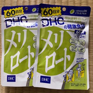 ディーエイチシー(DHC)のDHC メリロート(ダイエット食品)