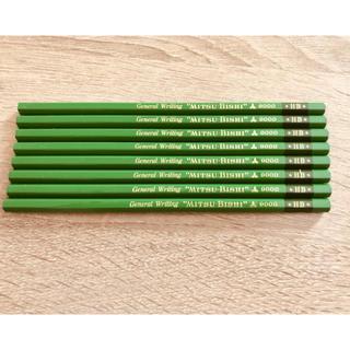 ミツビシエンピツ(三菱鉛筆)の三菱鉛筆(鉛筆)