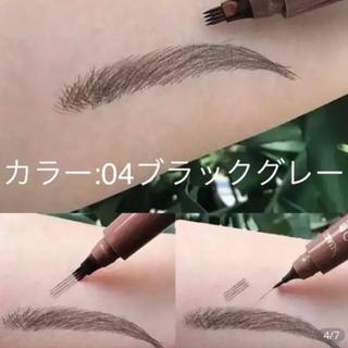【話題】3D 眉毛タトゥーペン スケッチ液体 アイブロウペンシル ブラックグレー(アイブロウペンシル)