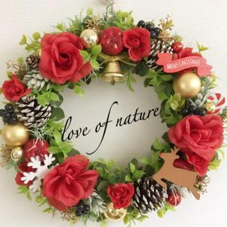 【早割‼︎】クリスマス♡ナチュラルリース*冬リースPart2゜゜・*:.。..。(リース)