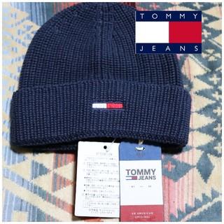 TOMMY HILFIGER - 【新品未使用】【TOMMY HILFIGER】ニット帽 紺