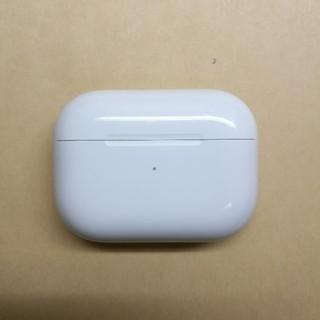 アップル(Apple)のApple 純正 Air Pods Pro 充電ケース(バッテリー/充電器)