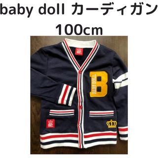 ベビードール(BABYDOLL)のbaby dollカーディガン100cm(カーディガン)