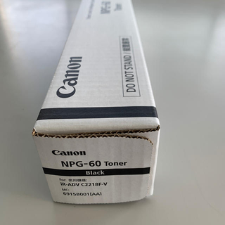Canon - キャノン NPG-60BK トナーカートリッジ ブラック C2218F-V