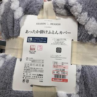 mina perhonen - タンバリン風掛け布団カバー