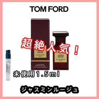 トムフォード(TOM FORD)の【TOMFORD】トムフォード ジャスミンルージュ 1.5ml(その他)