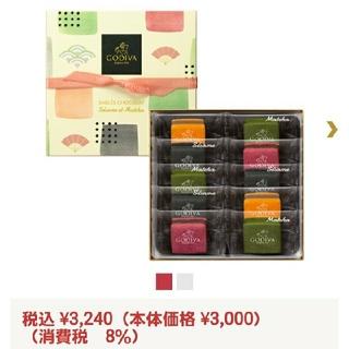 ゴディバ サブレ(菓子/デザート)