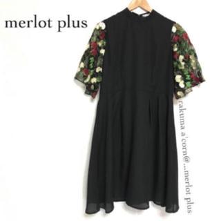 メルロー(merlot)のmerlot plus  花刺繍レース袖ワンピース *ブラック(ひざ丈ワンピース)