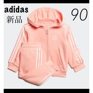 adidas - アディダス 新品 スウェットセットアップ  ロゴ パーカー 90 FM5603
