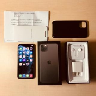 iPhone -  SIMフリー iPhone 11 pro Max 256GB スペースグレイ
