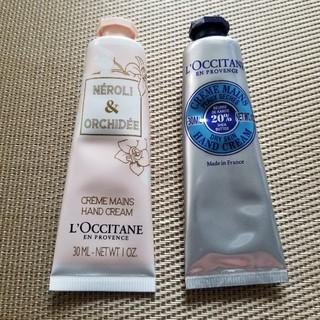 L'OCCITANE - ロクシタン ハンドクリーム 2本
