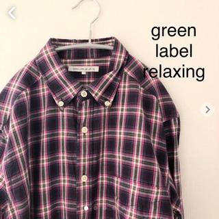 グリーンレーベルリラクシング(green label relaxing)のグリーンレーベルリラクシング  長袖チェックシャツ Lサイズ (シャツ)