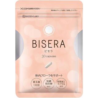 シセイドウ(SHISEIDO (資生堂))のビセラ(ダイエット食品)