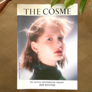 伊勢丹 - 三越伊勢丹  美容情報冊子  THE COSME  2020 WINTER