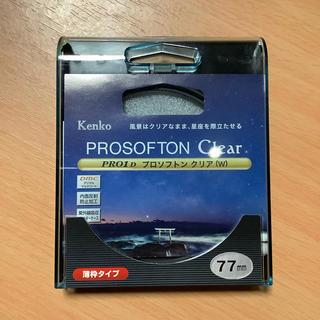 ケンコー(Kenko)のケンコー PRO1D プロソフトン クリア  77mm (フィルター)