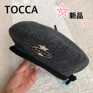 TOCCA - 新品♫ 日本製 TOCCA ベレー帽