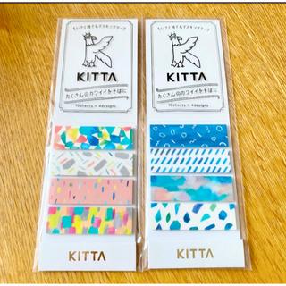 キングジム - マスキングテープ kitta  キッタ ビードロ プリズム キングジム