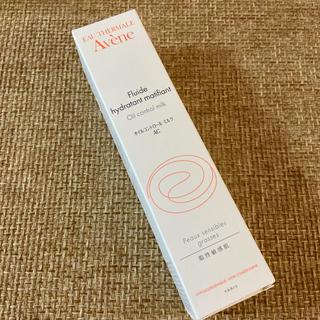 アベンヌ(Avene)のアベンヌ オイルコントロール ミルク AC(乳液/ミルク)