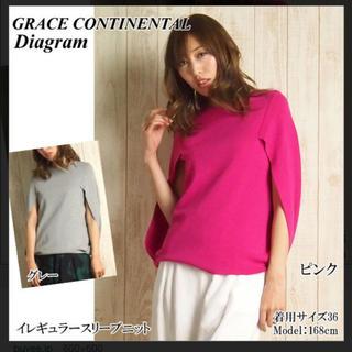 GRACE CONTINENTAL - Diagramグレースコンチネンタルイレギュラースリーブニット