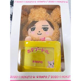 THE RAMPAGE - 吉野北人 メンプロ ホクプードル
