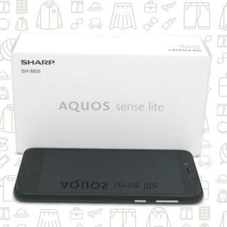 アクオス(AQUOS)の【A】SH-M05/32/SIMフリー(スマートフォン本体)
