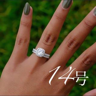 ハリーウィンストン(HARRY WINSTON)の【高品質】レディース 最高級人工ダイヤモンド デザイン リング 2本セット(リング(指輪))