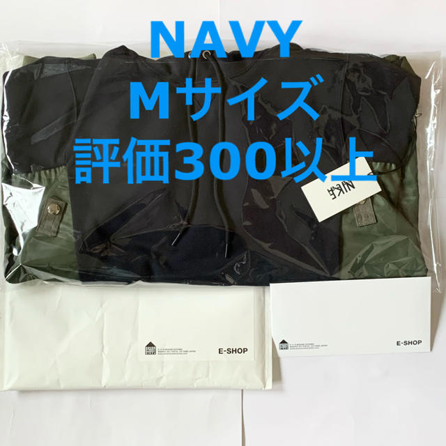 sacai(サカイ)のMサイズ 送料込み NIKE x Sacai hoodie NAVY メンズのトップス(パーカー)の商品写真