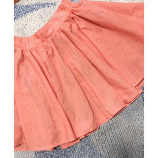 サーモンピンクのミニスカート(ミニスカート)