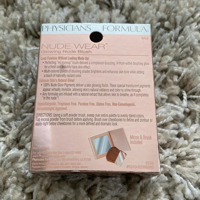 Sephora(セフォラ)のPhysicians Formula ヌードウェア グローイングヌードブラッシュ コスメ/美容のベースメイク/化粧品(チーク)の商品写真