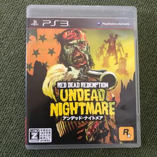 プレイステーション3(PlayStation3)のレッド・デッド・リデンプション:アンデッド・ナイトメア PS3(家庭用ゲームソフト)