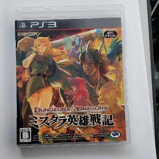 プレイステーション3(PlayStation3)のダンジョンズ&ドラゴンズ -ミスタラ英雄戦記- PS3(家庭用ゲームソフト)