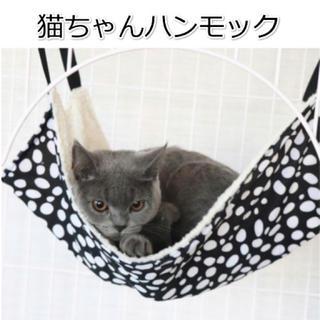 ペット用品 猫 ハンモック 室内 猫用ハンモック ニャンモック 猫お昼寝(猫)