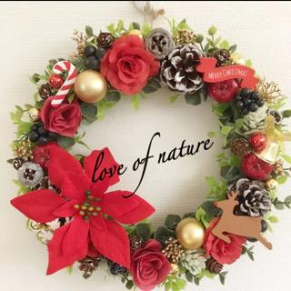 【早割‼︎】クリスマス♡ナチュラルリース*・冬リースPart4゜・*:.。..。(リース)