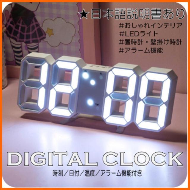 置き時計 1,299×2個(おまとめ割引−50円) インテリア/住まい/日用品のインテリア小物(置時計)の商品写真