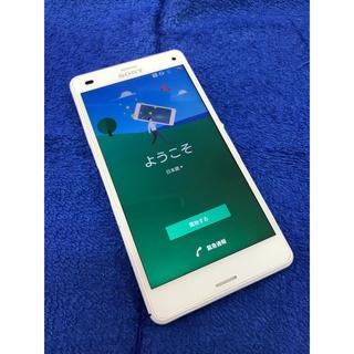 Xperia - 【SIMロック解除済】ソニー Xperia A4 SO-04G
