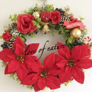 【早割‼︎】クリスマス♡ナチュラルリース*・冬リースPart5゜・*:.。..。(リース)