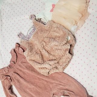 NEXT - ロンパース70センチ 女の子 くすみピンク3点セット